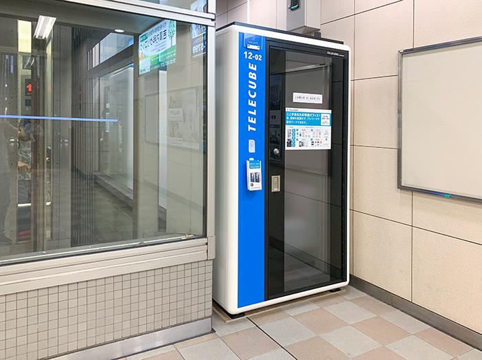 小田急電鉄 経堂駅