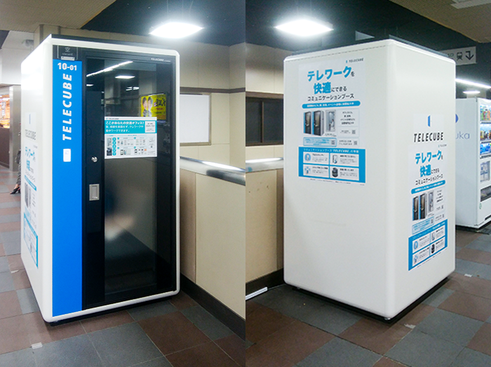 西武鉄道 高田馬場駅